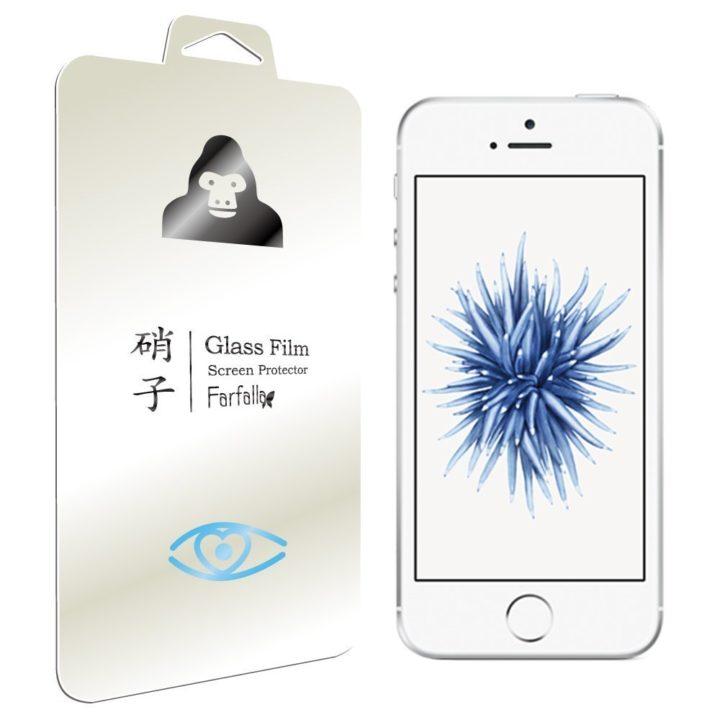 【iPhoneSE】現役販売員がおすすめする強化ガラス保護フィルム