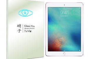 【iPad Pro 9.7インチ】現役販売がおすすめするおすすめ強化ガラス保護フィルム