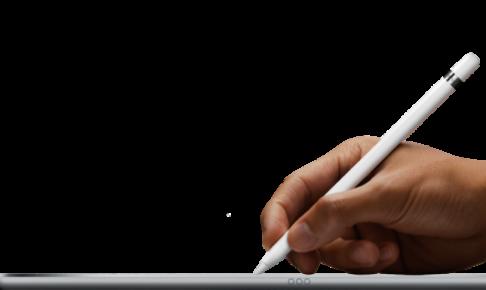 【Apple Pencil】最新おすすめケースやアクセサリーを紹介