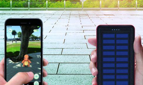 Antun ソーラー付きモバイルバッテリー 22400mAh