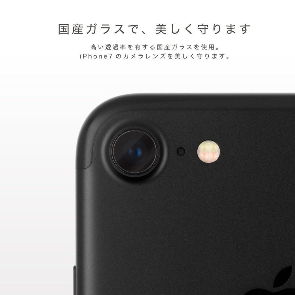 Highend berry カメラ保護ガラスフィルム(3枚セット)