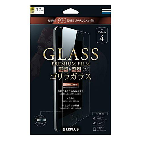 わずか0.2mm!超極薄タイプのゴリラガラスフィルム!
