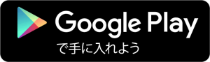 WarRobots ダウンロード