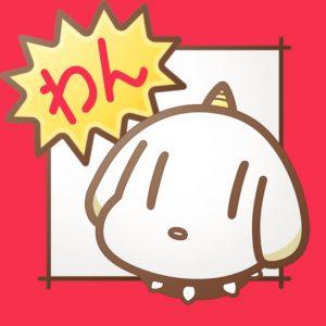 【マンガワン】ライフ・チケットとは?裏技まで人気漫画アプリを解説!