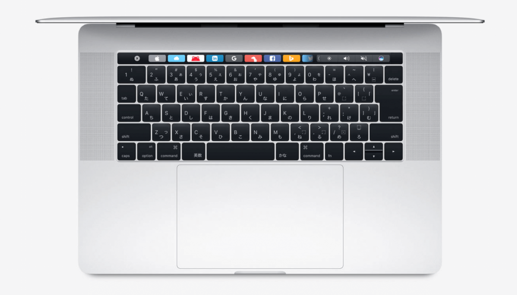 macbookpro-trackpad