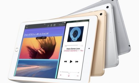 3月21日に発表の新型「iPad」