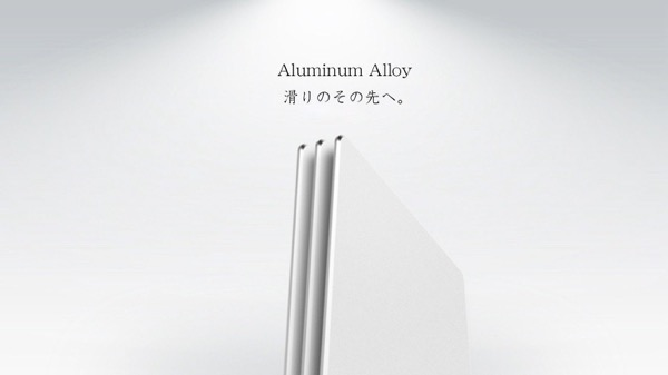 【Africa】高級アルミ合金仕様のマウスパッド