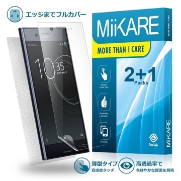 【MiiKARE】背面フィルム付き液晶保護フィルム