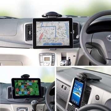 iPadに使える車載用ホルダー