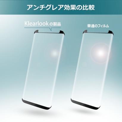 【Klearlook】さらさらタッチ!アンチグレアタイプのガラスフィルム