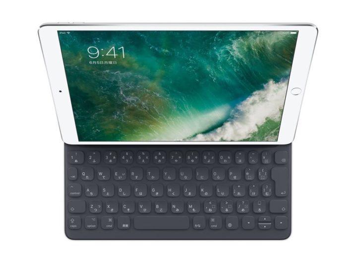 10.5インチiPad Pro Smart Keyboard