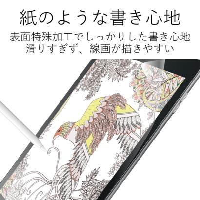 【エレコム】Apple Pencilユーザーにおすすめ!ペーパーライクフィルム