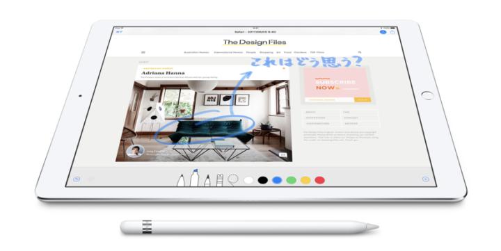Apple Pencil iPad Pro アクセサリー