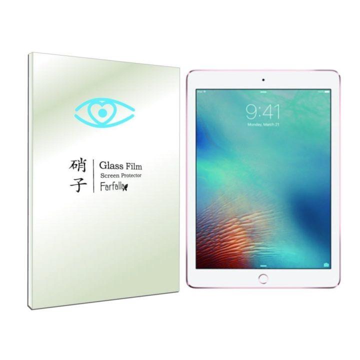 【iPad Pro 9.7】現役販売員が選ぶおすすめ保護ガラスフィルム