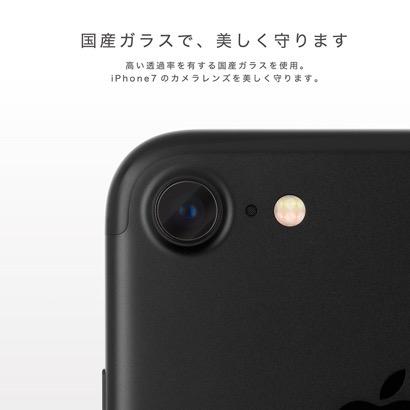 3枚セットのiPhone7/7 Plus用カメラレンズ保護ガラスフィルム