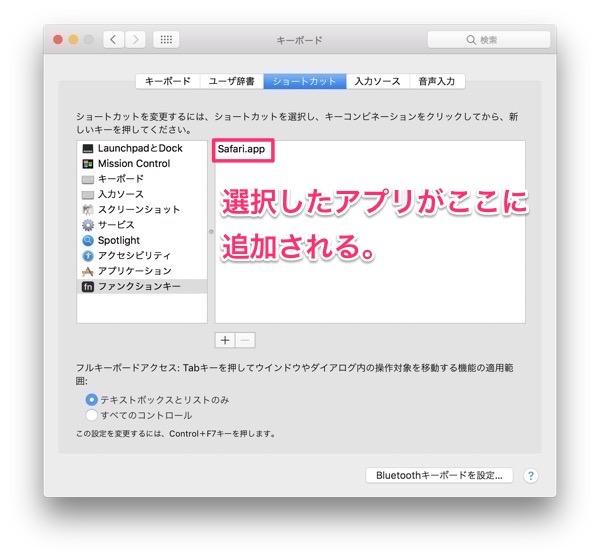 Touch Bar Functionkey03