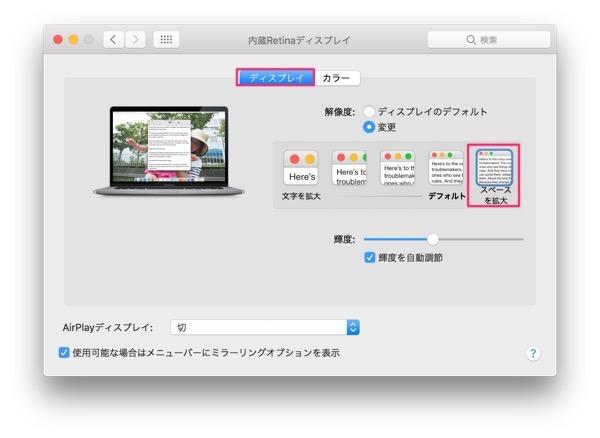 Display setting01