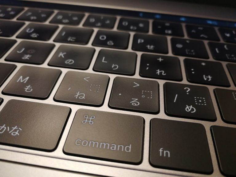 MacBook Pro 2016のキーボードの不具合に遭遇!修理を依頼した結果