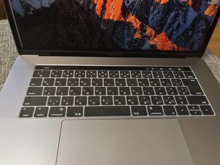 MacBook Pro 15 キーボードカバー