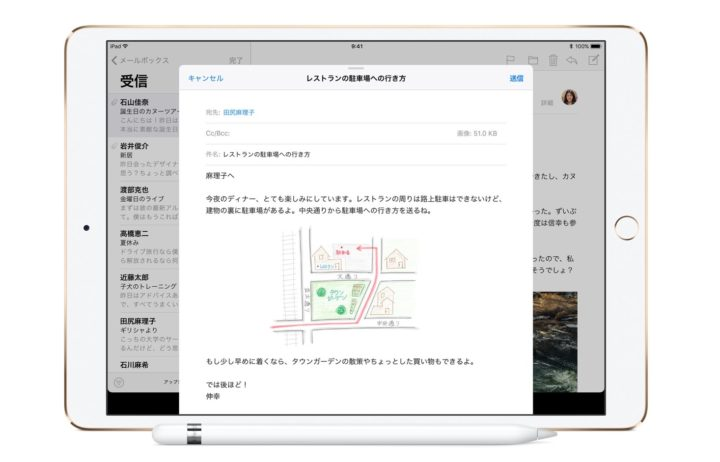 新しいiPad Pro 10.5インチ