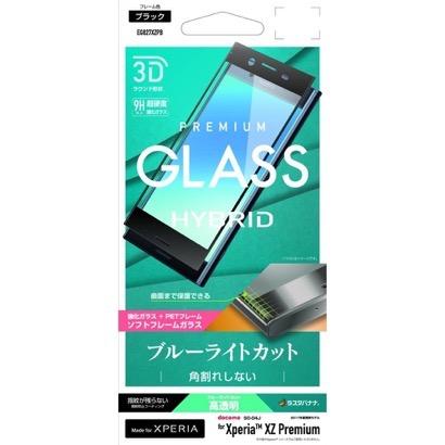 【ラスタバナナ】ブルーライトカット対応3Dガラスフィルム