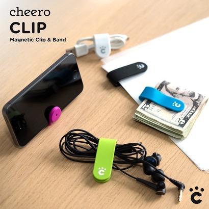 【cheero】マグネット式万能クリップ