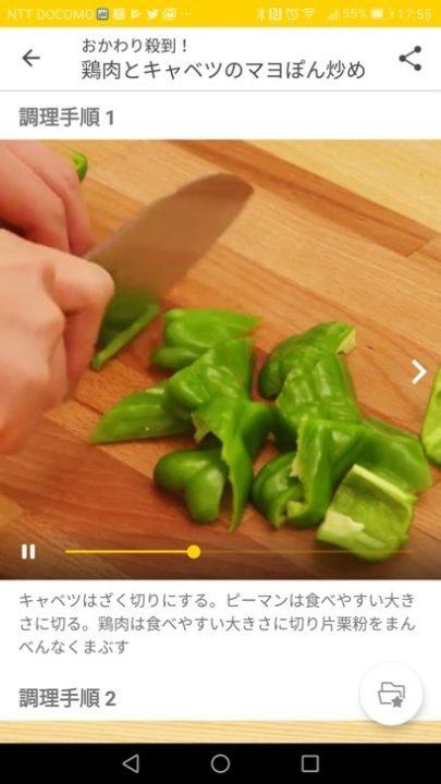 デリッシュキッチン 3