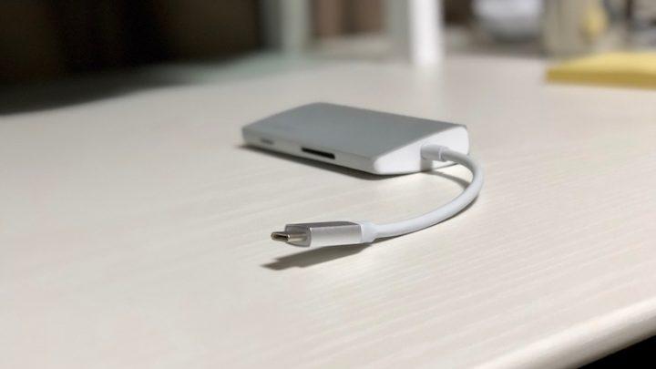 USB-C差し込み部分もアルミ製