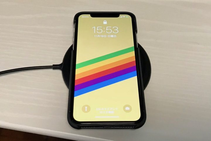 iPhone X用AndMesh Basic Case Qiワイヤレス充電