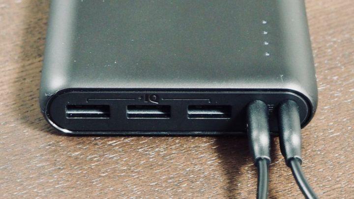 Anker PowerCore 26800 デュアルポート