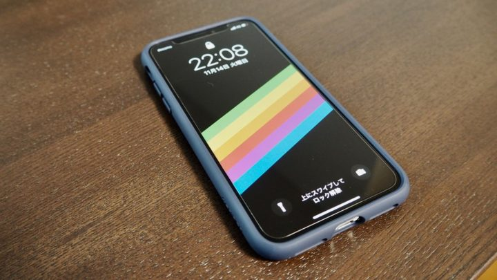 iPhone X用 Anker KARAPAX 貼り付け8