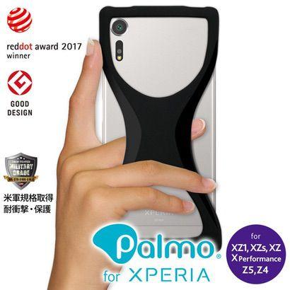 【Palmo】グッドデザイン賞を受賞したアイデアケース