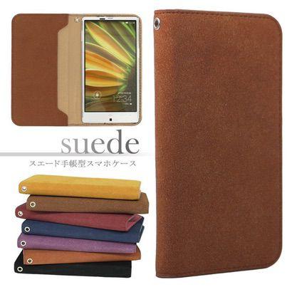 【モバイルプラス】スエード生地のお洒落な手帳型ケース