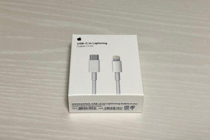 Apple純正 USB-C - Lightningケーブル
