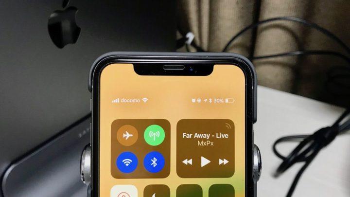 iPhone X 純正アダプタ 測定スタート