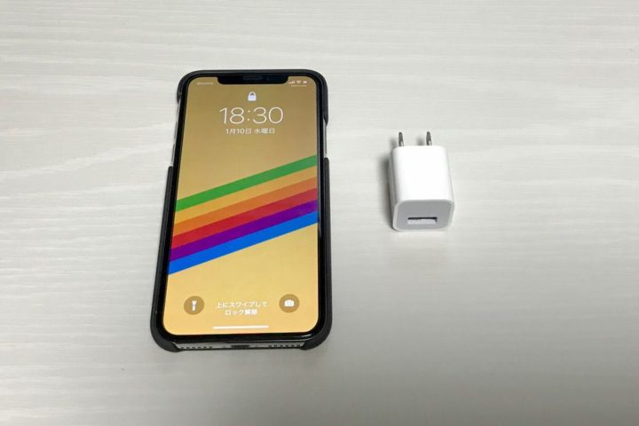 iPhone XとApple純正アダプタ(15W)