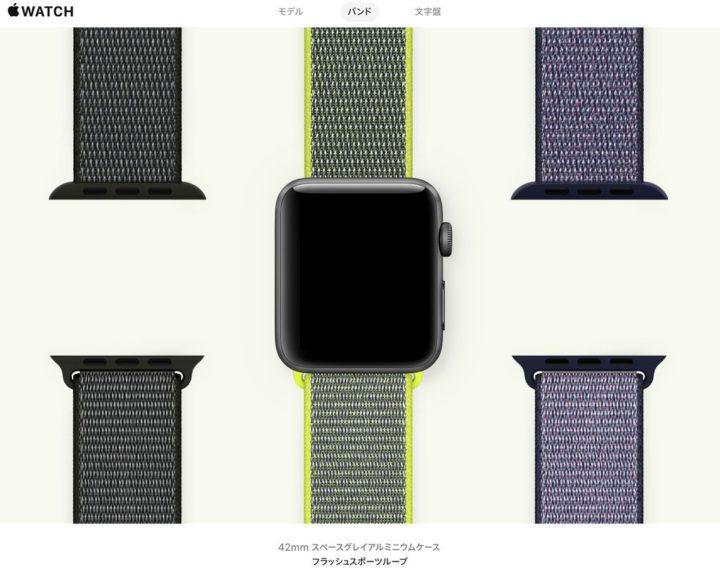 Apple Watch インタラクティブギャラリー