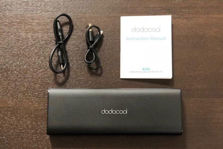 dodocoolモバイルバッテリーのパッケージ内容