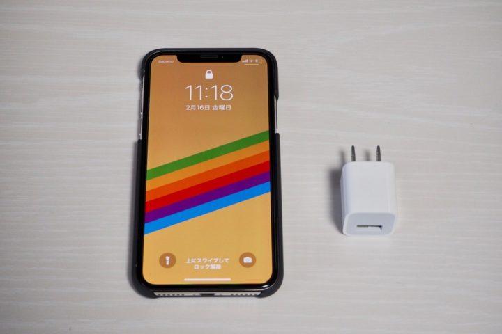 iPhoneXと5Wアダプタ