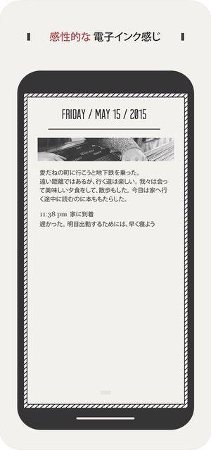 DayGram 2