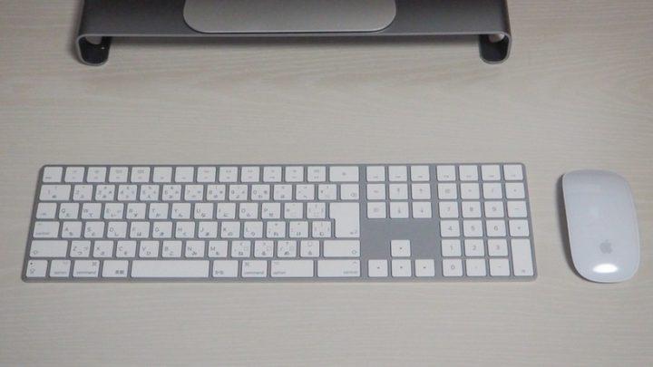 テンキー付きMagic Keyboard