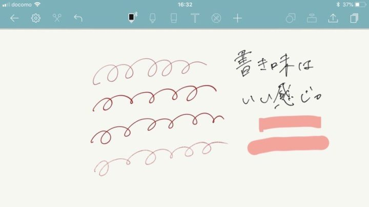 Noteshelf 2の書き味
