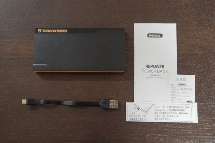 REMAX RePOWER 10000mAhのスペック
