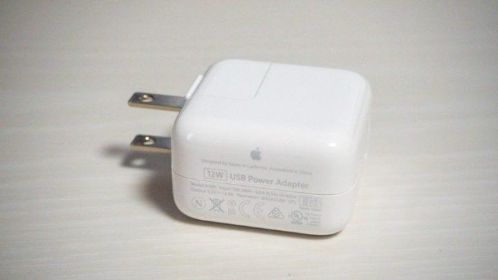 iPad Pro付属の12W電源アダプタ