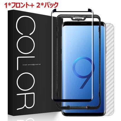 【G-Color】安心して選べる3Dガラスフィルム