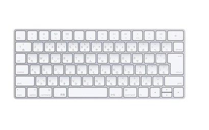 【Apple】Magic Keyboard JIS配列を選べることが強み