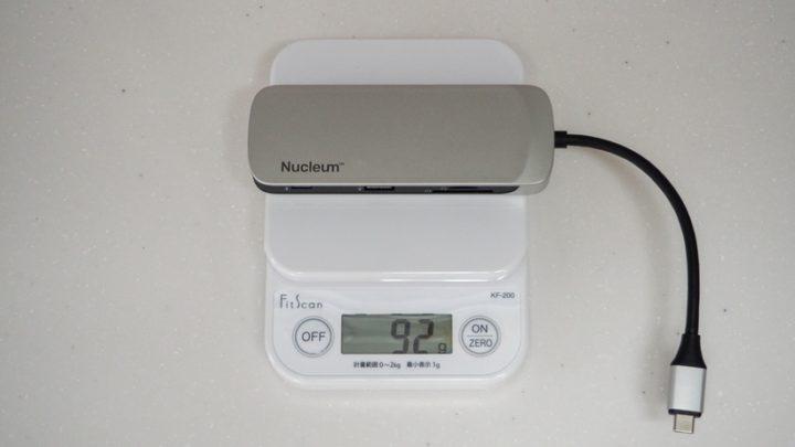 Kingston「nucleum」の重量