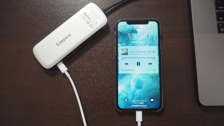 充電用USB-CポートにiPhoneを接続