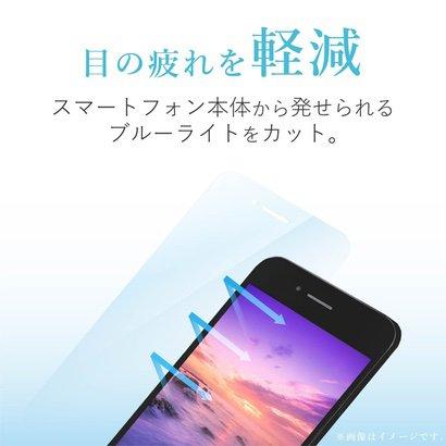 【エレコム】ブルーライトカット対応ガラスフィルム
