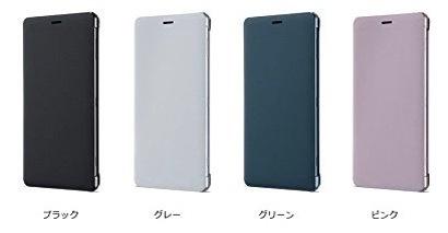 【ソニー】Style Cover Stand